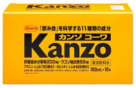 興和 カンゾコーワドリンク (100mL×10本) 肝臓加水分解物 ウコン オルニチン ※軽減税率対象商品
