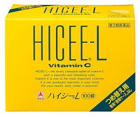 【第3類医薬品】武田 タケダ ハイシーL (100錠) ビタミンC チュアブル錠