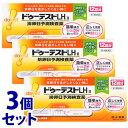 【第1類医薬品】《セット販売》 ロート製薬 ドゥーテストLHII (12回分)×3個セット 排卵予測検査薬 排卵検査薬