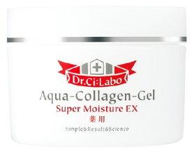 ドクターシーラボ 薬用 アクアコラーゲンゲル スーパーモイスチャーEX (120g) 【医薬部外品】