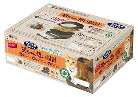 花王 ニャンとも清潔トイレセット オープンタイプ ブラウン (1セット) 猫用システムトイレ
