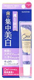 サンスター Ora2 オーラツー プレミアム クレンジングペースト アロマティックミント (17g) 美白歯磨き