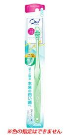 サンスター Ora2 me オーラツーミー ハブラシ ステインクリア ふつう (1本) 歯ブラシ
