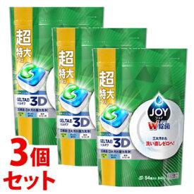 《セット販売》 P&G ジョイ ジェルタブ 3D 超特大 (54個入)×3個セット 食洗機用洗剤 【P&G】