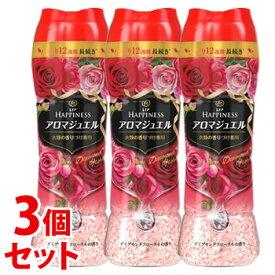 《セット販売》 P&G レノア レノアハピネス アロマジュエル ダイアモンドフローラルの香り 本体 (520mL)×3個セット 香り付け専用ビーズ 【P&G】