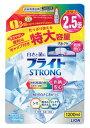 【特売】 ライオン ブライト ストロング STRONG 特大 つめかえ用 (1200mL) 詰め替え用 衣料用漂白剤
