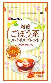 あじかん 焙煎ごぼう茶 ルイボスブレンド (1.5g×20包) 健康茶 ティーバッグ 牛蒡 ※軽減税率対象商品