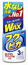 ソフト99 フクピカトリガー 2.0 (400mL) 水なし洗車 ワックス カーケア用品