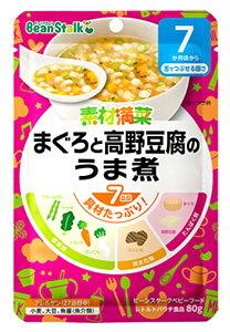 雪印ビーンスターク ベビーフード 素材満菜 まぐろと高野豆腐のうま煮 (80g) 7ヶ月頃から 離乳食 ※軽減税率対象商品