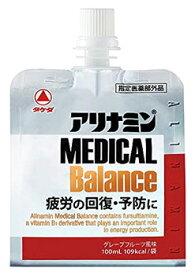 武田 アリナミンメディカルバランス (100mL) タケダ アリナミン 【指定医薬部外品】