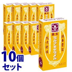 《セット販売》 森永製菓 ミルクキャラメル (12粒)×10個セット お菓子 ※軽減税率対象商品