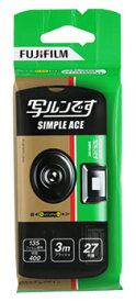 富士フイルム フジカラー 写ルンです シンプルエース 27枚撮り (1台) カメラ