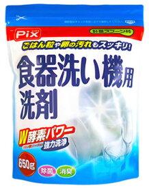 ライオンケミカル ピクス 食器洗い機用 洗剤 (650g) 食洗機用 台所用合成洗剤