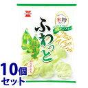 《セット販売》 岩塚製菓 ふわっと 枝豆味 (41g)×10個セット 菓子 米菓 ※軽減税率対象商品