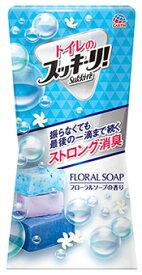 アース製薬 トイレのスッキーリ! フローラルソープの香り (400mL) 消臭剤