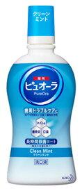 【特売】 花王 薬用 ピュオーラ 洗口液 クリーンミント (420mL) 【医薬部外品】 【kao1610T】