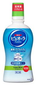 【特売】 花王 薬用 ピュオーラ 洗口液 ノンアルコール (420mL) 【医薬部外品】 【kao1610T】