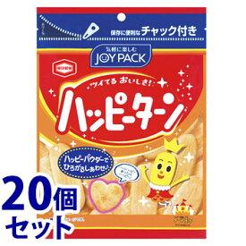 《セット販売》 亀田製菓 ハッピーターン (67g)×20個セット せんべい お菓子 ※軽減税率対象商品