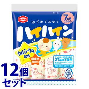 《セット販売》 亀田製菓 ハイハイン (53g)×12個セット 7ヵ月ころから ベビー菓子 ※軽減税率対象商品