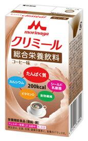 森永乳業 エンジョイ クリミール コーヒー味 (125mL) 栄養機能食品 亜鉛 銅 ※軽減税率対象商品