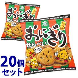 《セット販売》 マスヤ おにぎりせんべい (62g)×20個セット 煎餅 お菓子 ※軽減税率対象商品