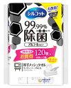 ユニチャーム シルコット 99.99%除菌ウェットティッシュ つめかえ用 (40枚×3個) 詰め替え用