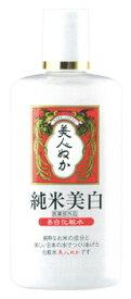 リアル 美人ぬか 純米美白 化粧水 (130mL) 【医薬部外品】