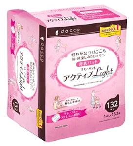 オオサキメディカル ダッコ マミーパット アクティブライト (132枚入) dacco 母乳パッド
