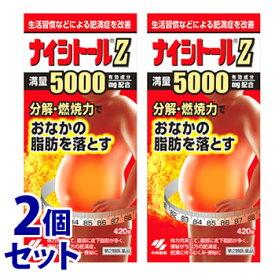 【第2類医薬品】《セット販売》 小林製薬 ナイシトールZ (420錠)×2個セット おなかの脂肪を落とす 【送料無料】 【smtb-s】