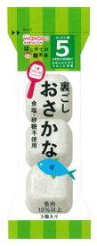 和光堂ベビーフード はじめての離乳食 【裏ごしおさかな】 (3個入り) 【5ヶ月頃から】 ツルハドラッグ ※軽減税率対象商品