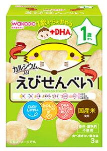 和光堂 1歳からのおやつ +DHA えびせんべい 1歳頃から (6g×3袋) ベビーおやつ ツルハドラッグ ※軽減税率対象商品