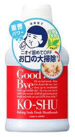 石澤研究所 歯磨撫子 重曹すっきり洗口液 (200mL) マウスウォッシュ