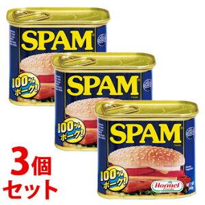 《セット販売》 ホーメル スパム クラシック レギュラー (340g)×3個セット 缶詰 ランチョンミート Hormel SPAM ※軽減税率対象商品