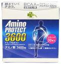 くらしリズム アミノプロテクト レモンフレーバー 顆粒 スティック (4.5g×30本入) アミノ酸3600mg BCAA1540mg ※軽…