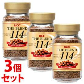 《セット販売》 UCC ザ・ブレンド 114 瓶 (90g)×3個セット インスタントコーヒー ※軽減税率対象商品