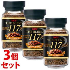《セット販売》 UCC ザ・ブレンド 117 瓶 (90g)×3個セット インスタントコーヒー ※軽減税率対象商品