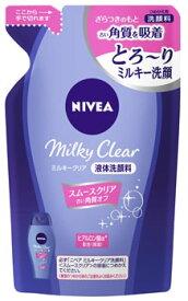 【特売】 花王 ニベア ミルキークリア スムースクリア つめかえ用 (130mL) 詰め替え用 洗顔フォーム