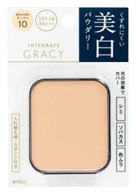 資生堂 インテグレート グレイシィ ホワイトパクトEX オークル10 明るめの肌色 レフィル (11g) SPF26 PA+++ ファンデーション