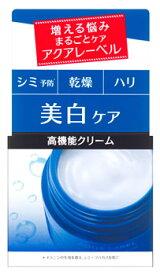 資生堂 アクアレーベル ホワイトケア クリーム (50g) 【医薬部外品】