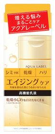 資生堂 アクアレーベル バウンシングケア ミルク なめらかなタイプ (130mL) 薬用 保湿乳液 【医薬部外品】