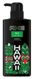【特売】 ユニリーバ アックス フレグランス ボディソープ キロ ポンプ アクアグリーンの香り (400g) AXE