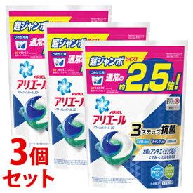 【数量限定】 【★】 《セット販売》 P&G アリエール パワージェルボール 3D 超ジャンボサイズ つめかえ用 (44個)×3個セット 詰め替え用 洗濯洗剤 【P&G】