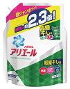 【特売】 P&G アリエール リビングドライ イオンパワージェル 超ジャンボサイズ つめかえ用 (1.62kg) 詰め替え用 【…