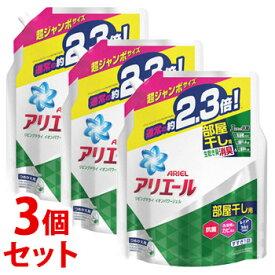 【特売】 《セット販売》 P&G アリエール リビングドライ イオンパワージェル 超ジャンボサイズ つめかえ用 (1.62kg)×3個セット 詰め替え用 【P&G】