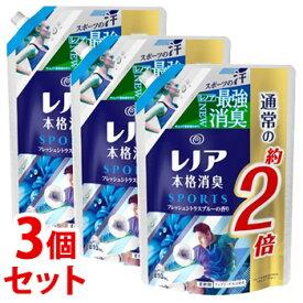 【特売】 《セット販売》 P&G レノア 本格消臭 スポーツ フレッシュシトラスブルーの香り 特大サイズ つめかえ用 (810mL)×3個セット 詰め替え用 柔軟剤 【P&G】