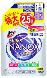 【特売】 ライオン トップ スーパーNANOX スーパーナノックス ニオイ専用 特大 つめかえ用 (900g) 詰め替え用 洗たく用洗剤 液体洗剤