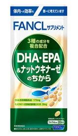 ファンケル DHA・EPA&ナットウキナーゼのちから 20日分 (20粒) サプリメント FANCL ※軽減税率対象商品