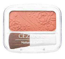 セザンヌ化粧品 セザンヌ ナチュラル チークN 17 ウォームブラウン (4g)