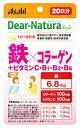 アサヒ ディアナチュラスタイル 鉄×コラーゲン 20日分 (20粒) 栄養機能食品 サプリメント ※軽減税率対象商品