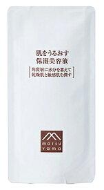 松山油脂 肌をうるおす保湿 美容液 つめかえ用 (25mL) 詰め替え用 肌をうるおす保湿スキンケア